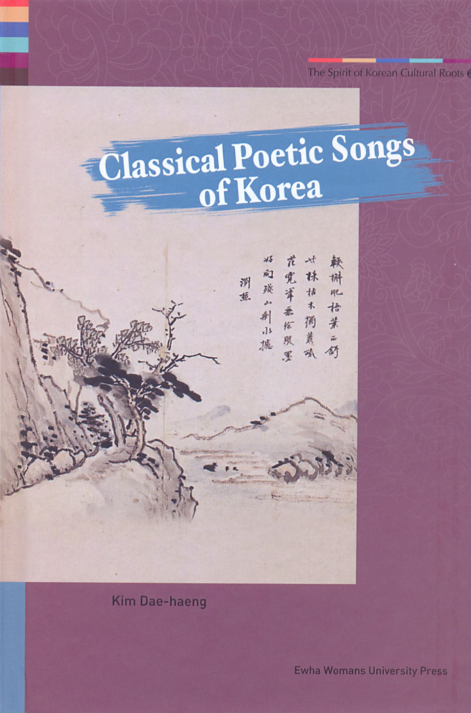 Classical Poetic Songs of Korea 도서이미지