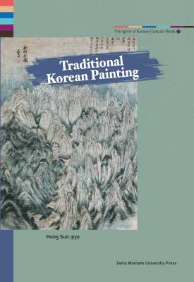 Traditional Korean Painting 도서이미지