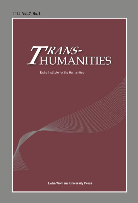 Trans-Humanities 2014 Vol. 7 No.1 도서이미지