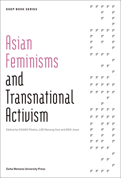 Asian Feminisms and Transnational Activism 도서이미지